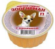 Консервы для собак Зоогурман суфле с кроликом, 100г
