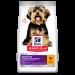 Сухой корм Hill's Science Plan Sensitive Stomach & Skin для взрослых собак мелких пород с курицей