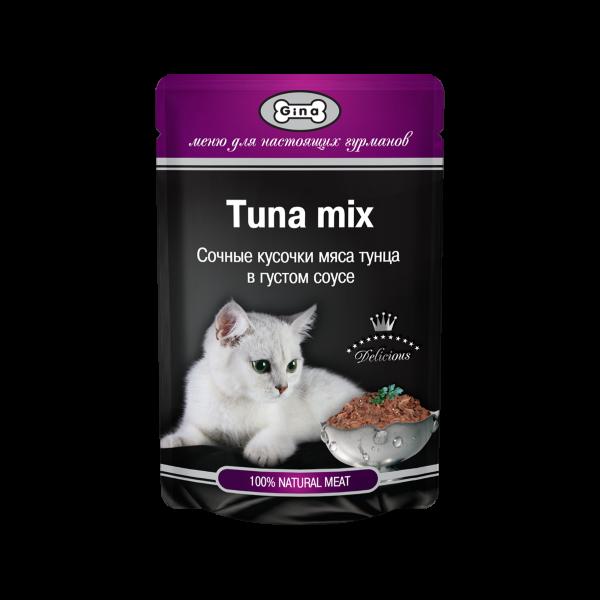 Пауч Gina Tuna Mix для кошек, сочные кусочки мяса тунца в густом соусе