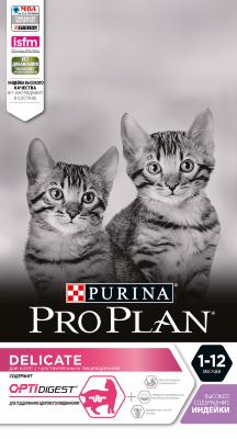 Сухой корм PRO PLAN Junior Delicate для котят с чувствительным пищеварением, с индейкой