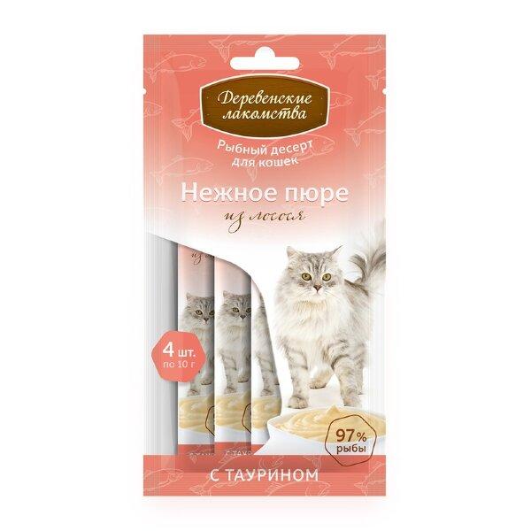 """Нежное пюре из лосося """"Деревенские лакомства"""" для кошек"""