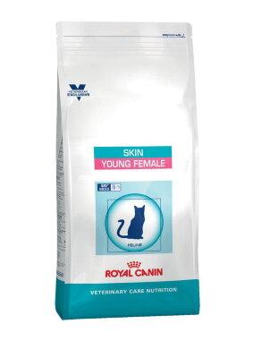 Сухой корм Royal Canin VCN Neutered Skin Young Female для стерилизованных кошек с повышенной чувствительностью кожи
