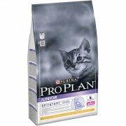 Сухой корм Pro Plan Junior для котят и беременных и кормящих кошек с курицей