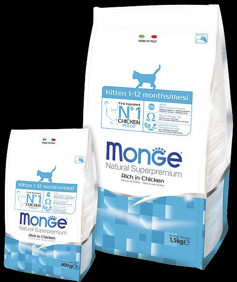 Сухой корм Monge Kitten для котят