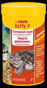 Корм для водных черепах и других рептилий Sera Raffy P в палочках