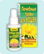 """Настойка лечебных трав для кошек ЛИТОРАЛЬ """"Профилактика мочекаменной болезни"""", 50мл."""