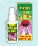 """Настойка лечебных трав для кошек ЛИТОРАЛЬ """"Укрепление Иммунитета"""", 50мл"""