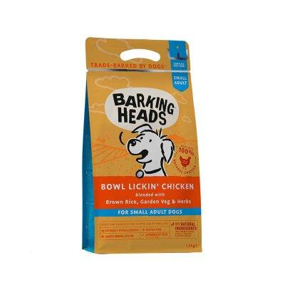 """Сухой корм Barking Heads для собак малых пород с чувствительным пищеварением с курицей и рисом """"До последнего кусочка"""""""
