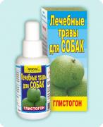"""Настойка лечебных трав для собак ЛИТОРАЛЬ """"Глистогон"""", 50мл"""