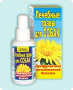 """Настойка лечебных трав для собак ЛИТОРАЛЬ """"Профилактика мочекаменной болезни"""", 50мл"""