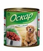 Консервы Оскар для собак с телятиной, 750 г
