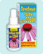 """Настойка лечебных трав для собак ЛИТОРАЛЬ """"Укрепление Иммунитета"""", 50мл"""