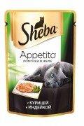 Паучи Sheba Appetito для кошек в желе с курицей и индейкой, 24x85г