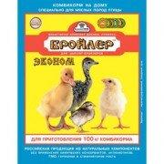 Премикс Бройлер для цыплят-бройлеров Эконом, 500г
