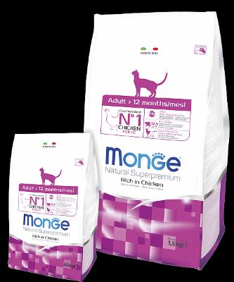 Сухой корм Monge Adult Cat для взрослых кошек
