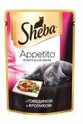 Паучи Sheba Appetito для кошек в желе с говядиной и кроликом, 24x85г