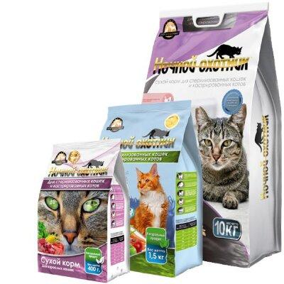 Сухой корм для стерилизованных кошек и кастрированных котов Ночной охотник