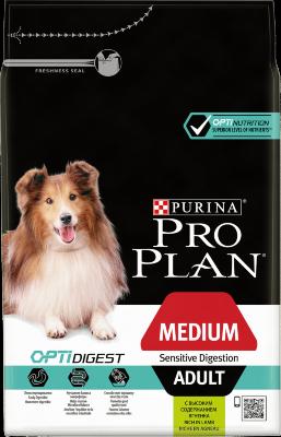 Сухой корм Pro Plan Medium Adult Sensitive Digestion для собак средних пород с чувствительным пищеварением