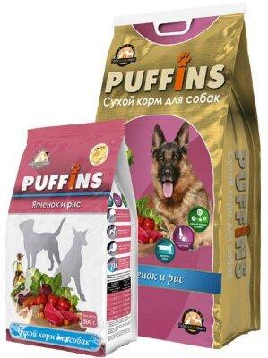 Сухой корм для собак «PUFFINS» Ягненок и рис