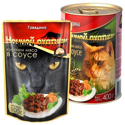 Консервированный корм для кошек Ночной охотник Мясные кусочки в соусе - Говядина