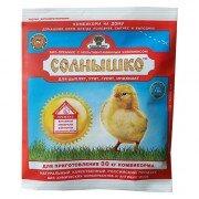 Премикс Солнышко для цыплят, гусят и перепелок, 150г