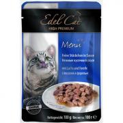 Паучи Edel Cat нежные кусочки в соусе для кошек (лосось и форель), 20шт x 100г