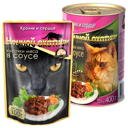 Консервированный корм для кошек Ночной охотник Мясные кусочки в соусе - Кролик и сердце