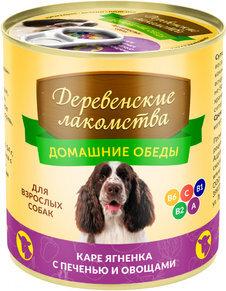 Консервированный корм для собак Деревенские лакомства Домашние обеды: каре ягнёнка с печенью и овощами, 240г