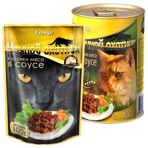 Консервированный корм для кошек Ночной охотник Мясные кусочки в соусе - Курица