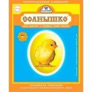 Полнорационный корм Солнышко для цыплят, индюшат, цесарят, утят, гусят с первых дней жизни