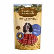 Утиная нарезка Деревенские лакомства сушеная для собак, 90 г