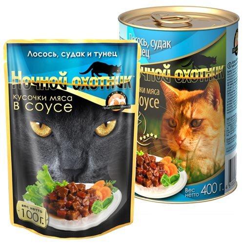 Консервированный корм для кошек Ночной охотник Мясные кусочки в соусе - Лосось, судак и тунец, 100г