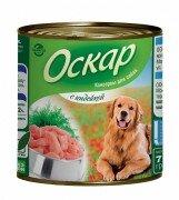 Консервы Оскар для собак с индейкой, 750 г