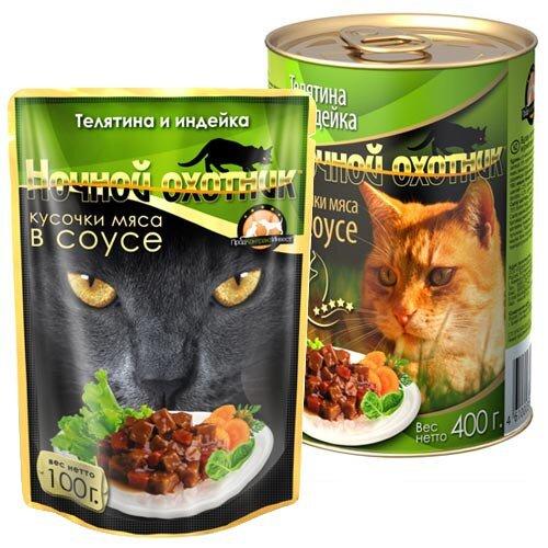 Консервированный корм для кошек Ночной охотник Мясные кусочки в соусе - Телятина и индейка