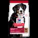 Сухой корм Hill's Science Plan для взрослых собак крупных пород с ягненком и рисом, 12кг
