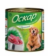 Консервы Оскар для собак с бараниной, 750 г