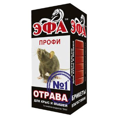 Эфа-Профи Отрава №1 влагостойкий брикет 150г