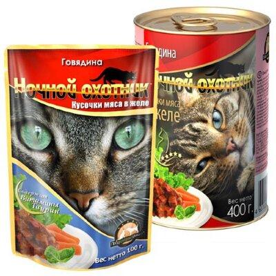 Консервированный корм для кошек Ночной охотник Мясные кусочки в желе - Говядина