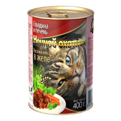 Консервированный корм для кошек Ночной охотник Мясные кусочки в желе - Говядина и печень, 400г