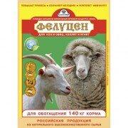 Фелуцен О2-2 для коз и овец (гранулы), 1кг