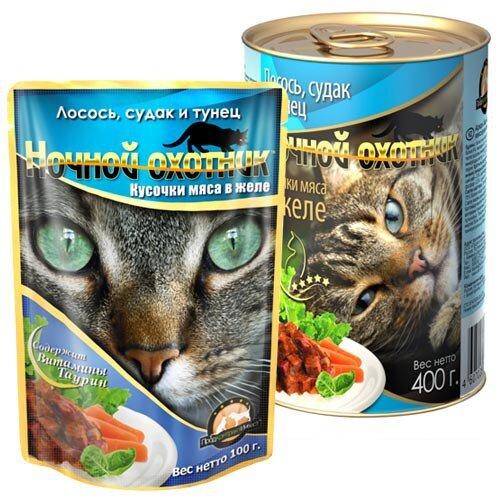 Консервированный корм для кошек Ночной охотник мясные кусочки в желе - Лосось, судак и тунец, 100г