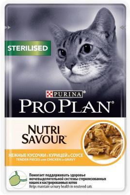 Паучи Pro Plan Nutrisavour Sterilised для стерилизованных кошек в соусе Курица, 24шт x 85г