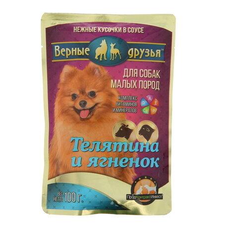 Консервированный корм для взрослых собак малых пород Верные друзья с телятиной и ягненком, 100г