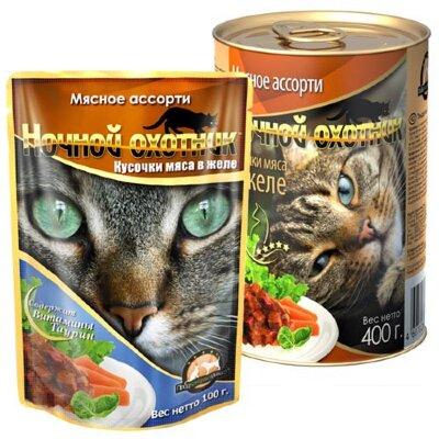 Консервированный корм для кошек Ночной охотник Мясные кусочки в желе - Мясное ассорти