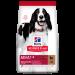 Сухой корм Hill's Science Plan для взрослых собак средних пород с ягненком и рисом