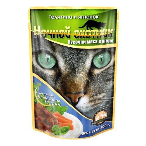 Консервированный корм для кошек Ночной охотник Мясные кусочки в желе - Телятина и ягненок, 100г