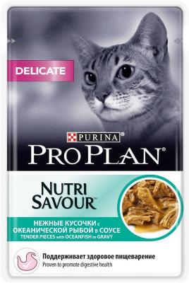 Паучи Pro Plan Nutrisavour Delicate для кошек с чувствительным пищеварением Океаническая рыба в соусе, 24шт x 85г