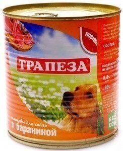 Консервы Трапеза с Бараниной для взрослых собак 750 г