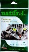 Пакеты одноразовые гигиенические для кошачьих лотков №1 Naturel