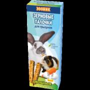 """Зерновые палочки для грызунов Зооник """"Овощные"""", 2 шт"""